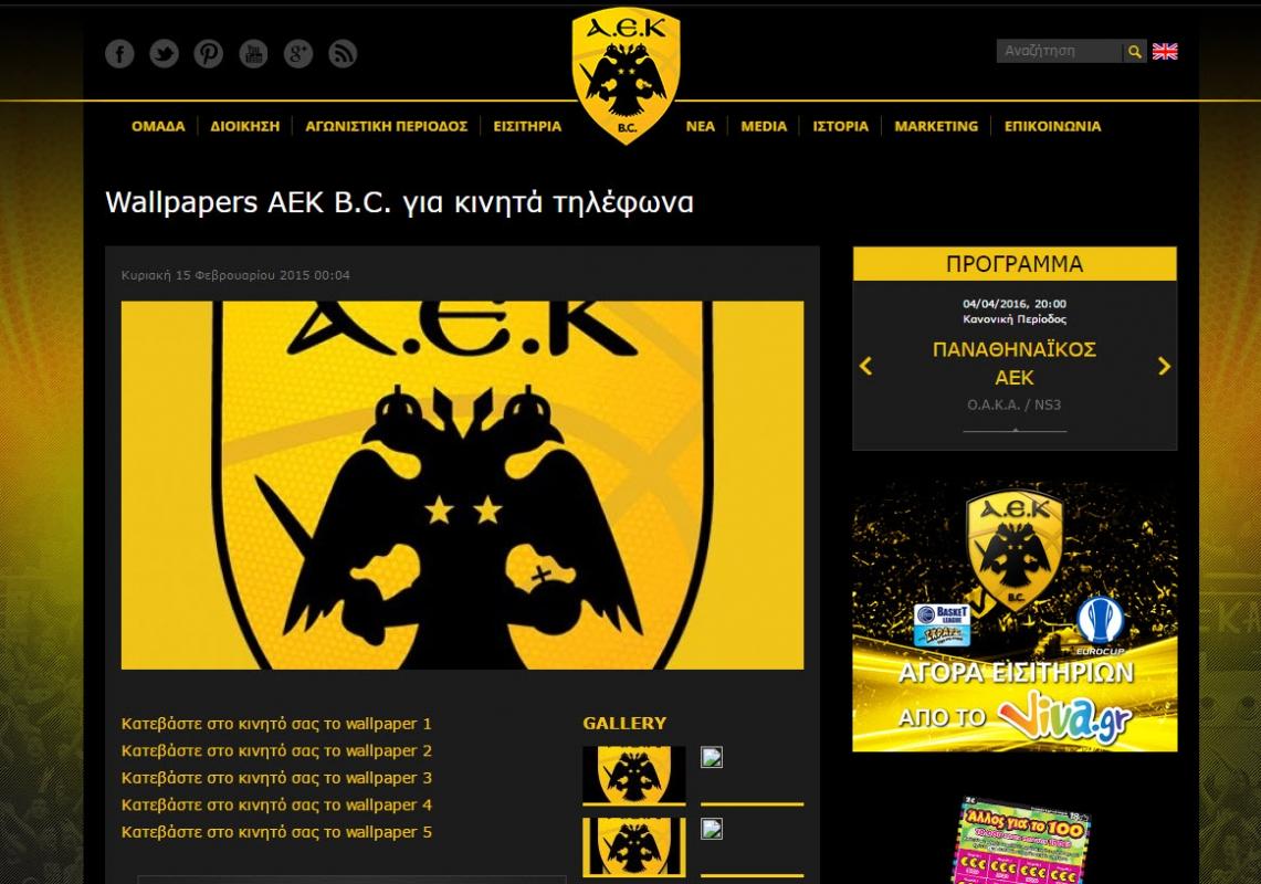 aekbc-gr-09