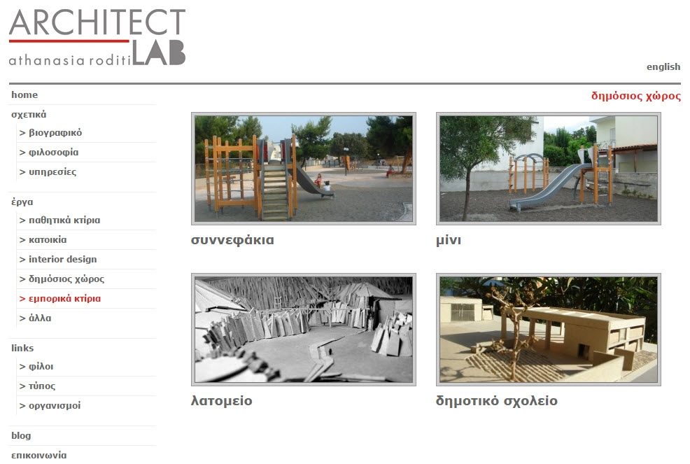 architect-lab-05