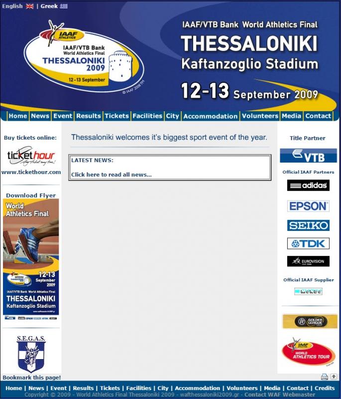 waf-thessaloniki-2009-01