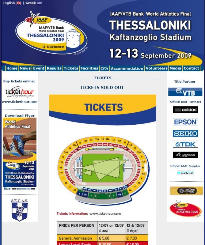 waf-thessaloniki-2009-04