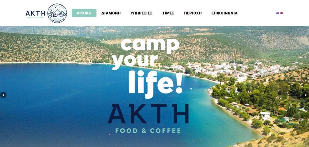 CampingAkti.gr